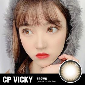 CP vicky 棕   bambi斑比鹿棕进阶版 结婚神器!