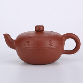 【李卢春制】·钿合(清水泥)