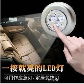 【无处不在的便利照明】创意圆形触摸灯3LED按灯 汽车用拍拍灯 车载小夜灯粘贴衣柜阅读灯