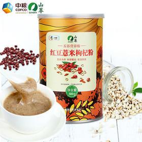 中粮山萃红豆薏米枸杞营养粉 500g/罐