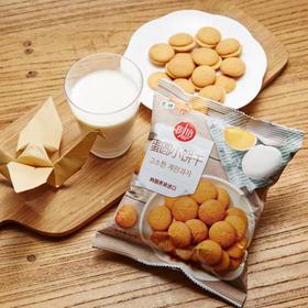 【韩国原装进口】中粮时怡蛋圆小饼干 90g/袋