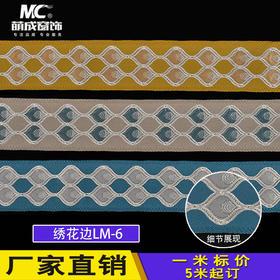 花边/绣花边/LM-6