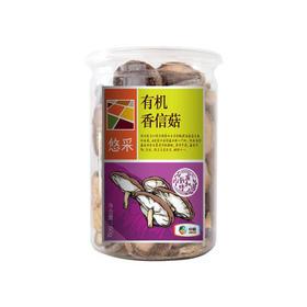 中粮悠采有机香信菇 60g/罐