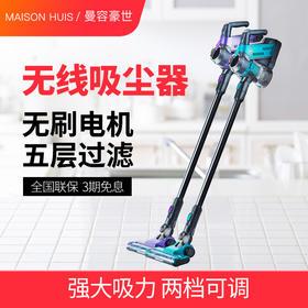 曼容豪世吸尘器手提吸尘器家用大吸力大功率无线充电家务清洁手持吸尘器