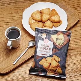 【韩国原装进口】中粮时怡奶酪曲奇饼干 40g/袋