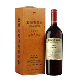 中粮中国长城五星赤霞珠木盒干红(G20特标)750ml/瓶