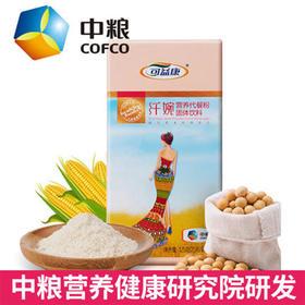 中粮可益康纤婉营养代餐粉固体饮料 25g*5袋/盒