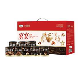 中粮可兰纳斯家宴干果礼盒 1278g/盒