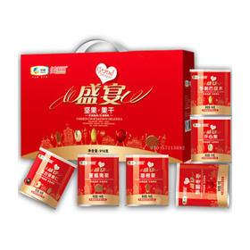 中粮可兰纳斯盛宴干果礼盒 916g/盒