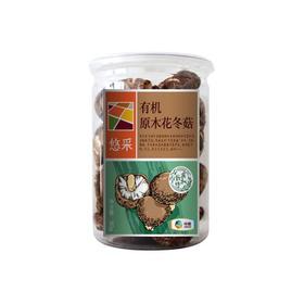 中粮悠采有机原木花冬菇 80g/罐