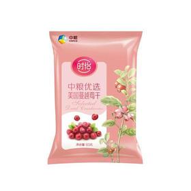 时怡中粮优选美国蔓越莓干 300g/袋
