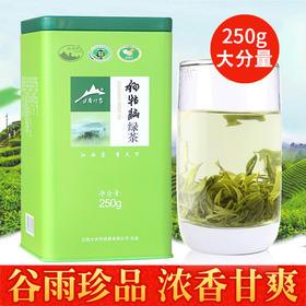 2019新茶江西狗牯脑茶叶250g雨前春茶珍品特级高山云雾绿茶浓香型