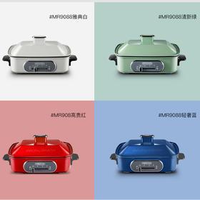 英国摩飞MR9088多功能料理锅电烧烤锅烤炉网红火锅烤肉机一体家用