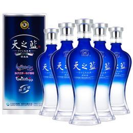 【结婚定制酒】42度天之蓝520ML*5瓶