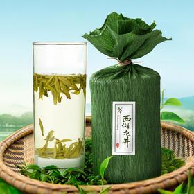 茶人岭 2020西湖龙井 明前茶一级50克 【包邮】