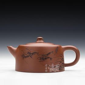 汪成林·天际壶(紫泥)