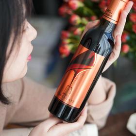 【顺丰可发】蜜思浓情巧克力酒 浓浓巧克力味,香醇不腻,情人节送礼自饮皆宜