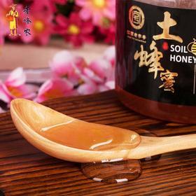 老蜂农 土蜂蜜 500g