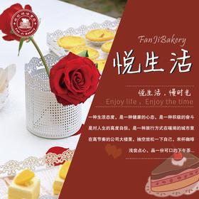 公司企业商务茶歇甜品蛋糕饼干果饮下午茶宴会聚会派对休闲主题定制
