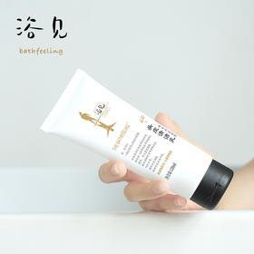 浴见 辣木籽氨基酸头皮清洁乳120ml 头皮的洗面奶 控油防脱