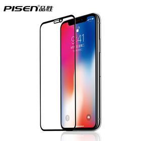 6D全屏覆盖防偷窥钢化膜 苹果手机防爆玻璃贴膜 适用于iPhone7/7P/8/8P手机