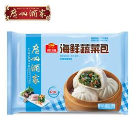 广州酒家 海鲜蔬菜包450g 方便速食早餐面包广式早茶点心