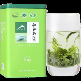 2019新茶狗牯脑绿茶江西茶叶特级高山云雾散装春茶250g浓香耐泡型