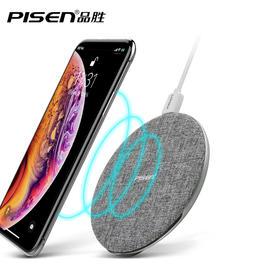布面无线充电底座 北欧风格 5W/7.5W/10W支持苹果X/XR/XS/XS Max/8/8P/三星S9/S8等带QI标识的手机
