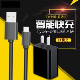 觅溯(MISU)手机原装数据线/TYPE-C数据线