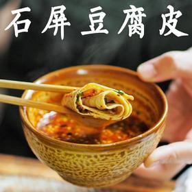 云南石屏豆腐皮火锅腐竹凉拌手工油豆皮干货豆制品1000g