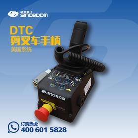 DTC剪叉车手柄(美国系统)