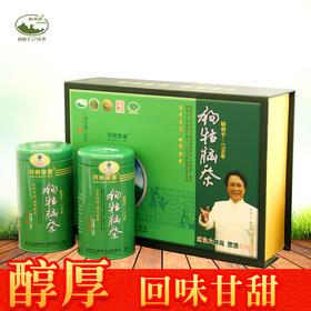 江西绿茶井岗思源狗牯脑茶礼盒装2018春茶叶浓香型一级礼盒茶