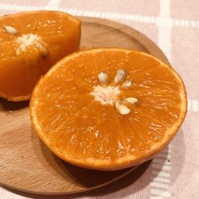 台湾茂谷柑 半箱2kg约11颗    整箱4kg约22颗  优质果 甜嫩可口 皮薄多汁 化渣率百分百!