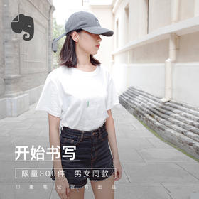 "Evernote Wear VOL.1 | ""开始书写""主题tee 限量300件"