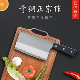 【削铁如泥的一把狠刀】日本原装进口 青钢正宗作高强度精钢菜刀