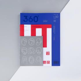 创意策略 | Design360°观念与设计杂志 80期