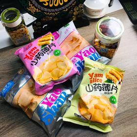 薯片山药片,香脆爽口,四袋包邮