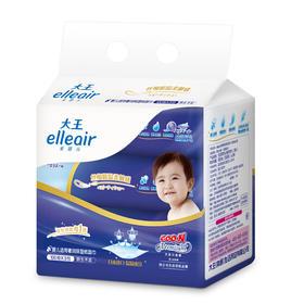 奢润保湿婴儿面巾纸(100抽*3包/袋)