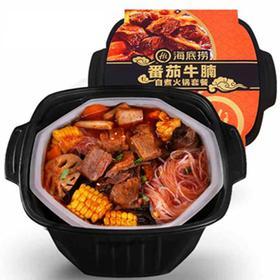 海底捞番茄牛腩方便微火锅365g 自煮自热速食即食麻辣懒人小火锅  两盒装