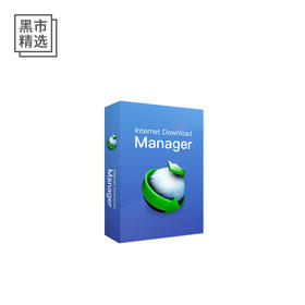 Internet Download Manager[Win]IDM下载软件 数码荔枝