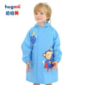 hugmii儿童雨衣男女童宝宝小孩卡通大帽檐雨衣雨披防水书包位