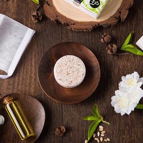 【预售4月24号发货】山茶籽油护发皂| 老祖宗的养发秘方,洗完特清爽
