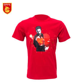 河北华夏幸福官方正品拉维奇圆领T恤