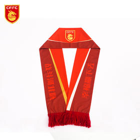 河北华夏幸福官方正品标识夏季助威围巾