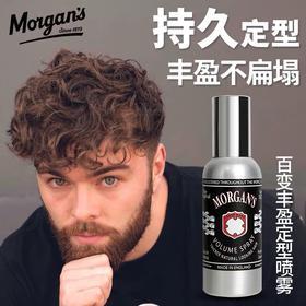 英国Morgans雅痞氏发胶 男士强力定型喷雾持久自然蓬松保湿头发造型100ML