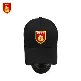 河北华夏幸福官方标识棒球帽