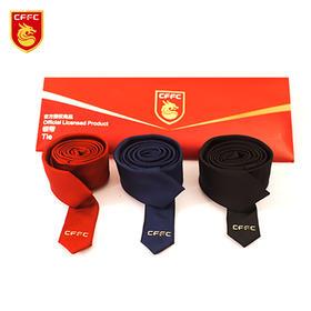 河北华夏幸福官方正品窄款领带