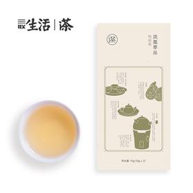 凤凰单丛·鸭屎香乌龙茶70g(年份2018)