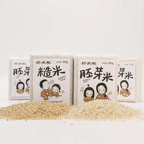 【好米畈】胚芽米 糙米 组合装 500g*4 现碾现磨 2kg
