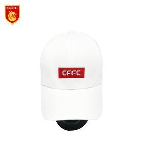 河北华夏幸福官方正品CFFC标识棒球帽
